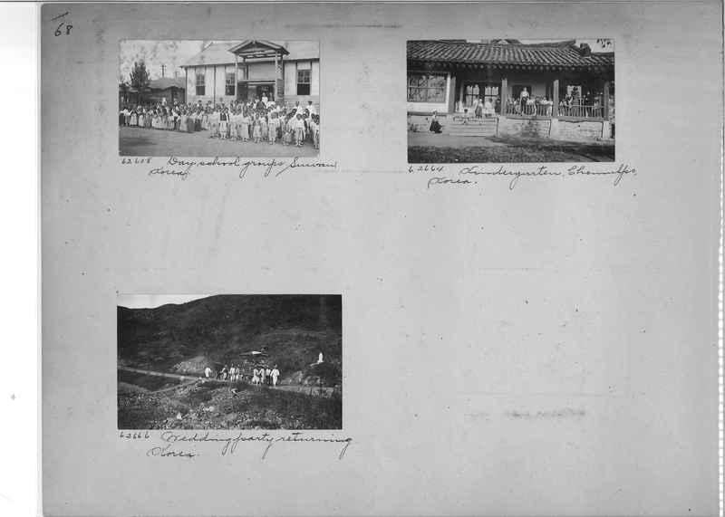 Mission Photograph Album - Korea #5 page 0068