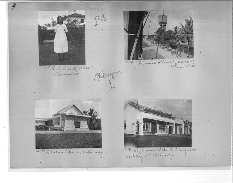 Mission Photograph Album - Malaysia #1 page 0238