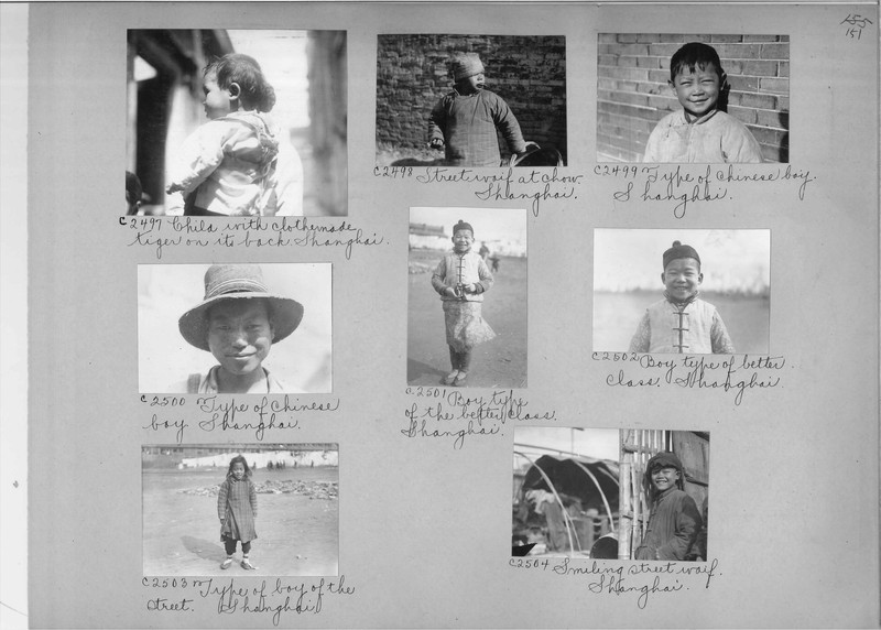 Mission Photograph Album - China #15 page 0151