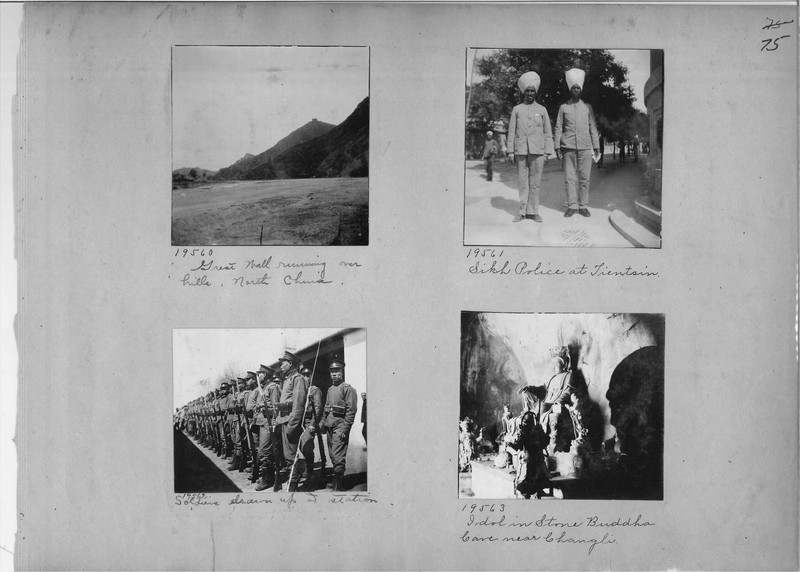 Mission Photograph Album - China #6 page 0075