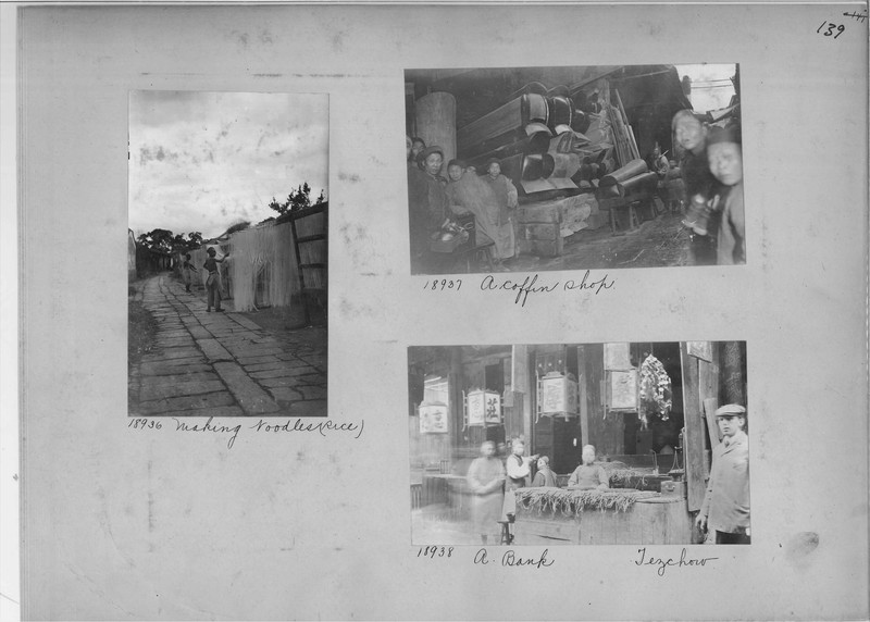 Mission Photograph Album - China #5 page 0139