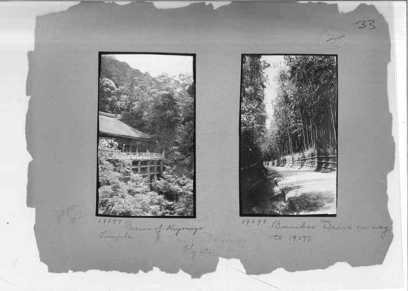 Mission Photograph Album - Japan #02 Page 0033