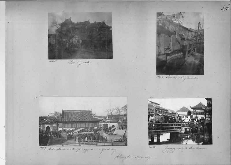 Mission Photograph Album - China #5 page 0065