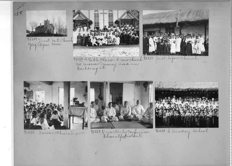 Mission Photograph Album - Korea #5 page 0158
