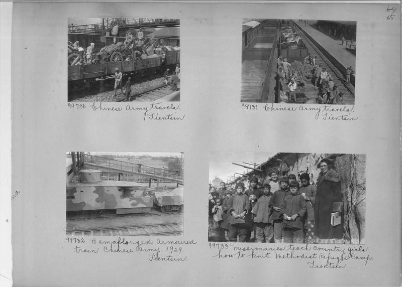 Mission Photograph Album - China #15 page 0065