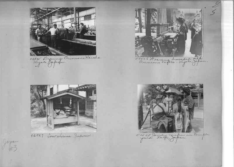 Mission Photograph Album - Japan #03 Page 0005