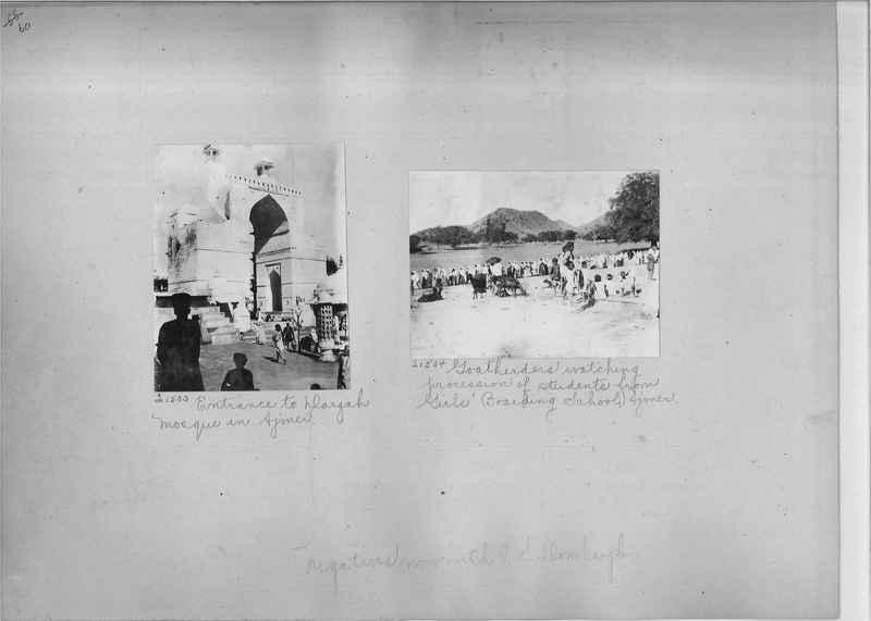 Mission Photograph Album - India #03 page_0060
