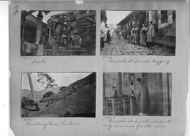 Mission Photograph Album - China #6 page 0138
