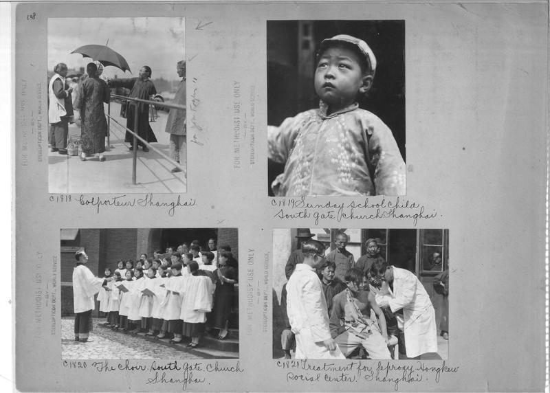 Mission Photograph Album - China #15 page 0108