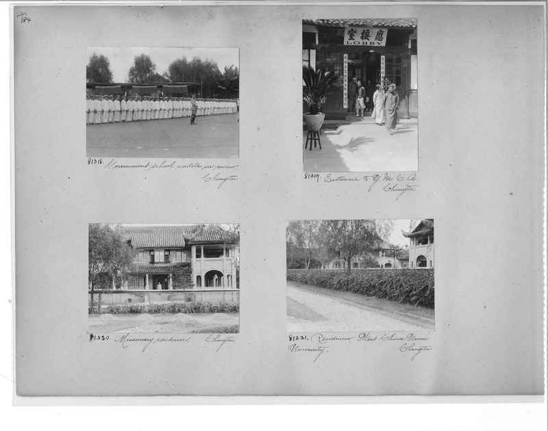 Mission Photograph Album - China #10 pg. 0184