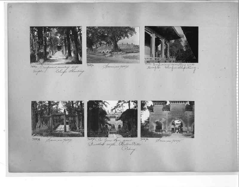 Mission Photograph Album - China #10 pg. 0012