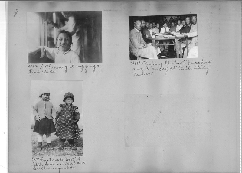 Mission Photograph Album - China #14 page 0160
