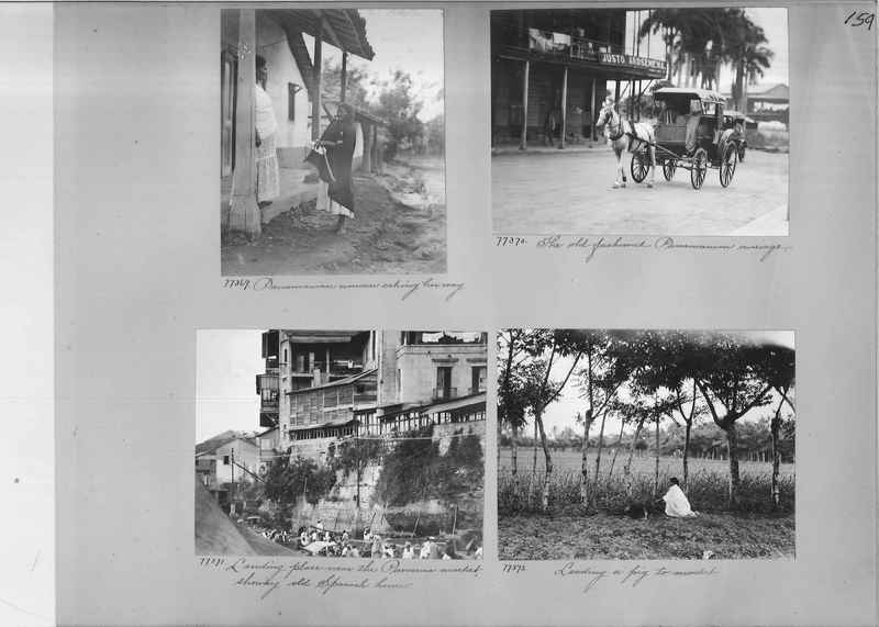 Mission Photograph Album - Panama #03 page 0159