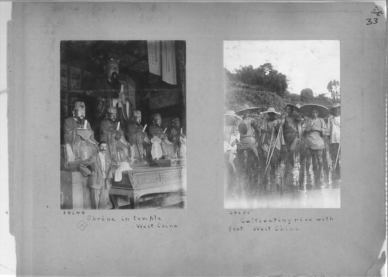 Mission Photograph Album - China #7 page 0033
