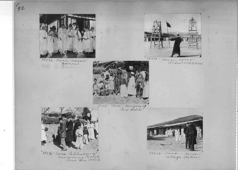 Mission Photograph Album - Korea #5 page 0092