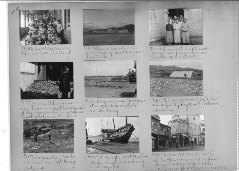 Mission Photograph Album - China #15 page 0038