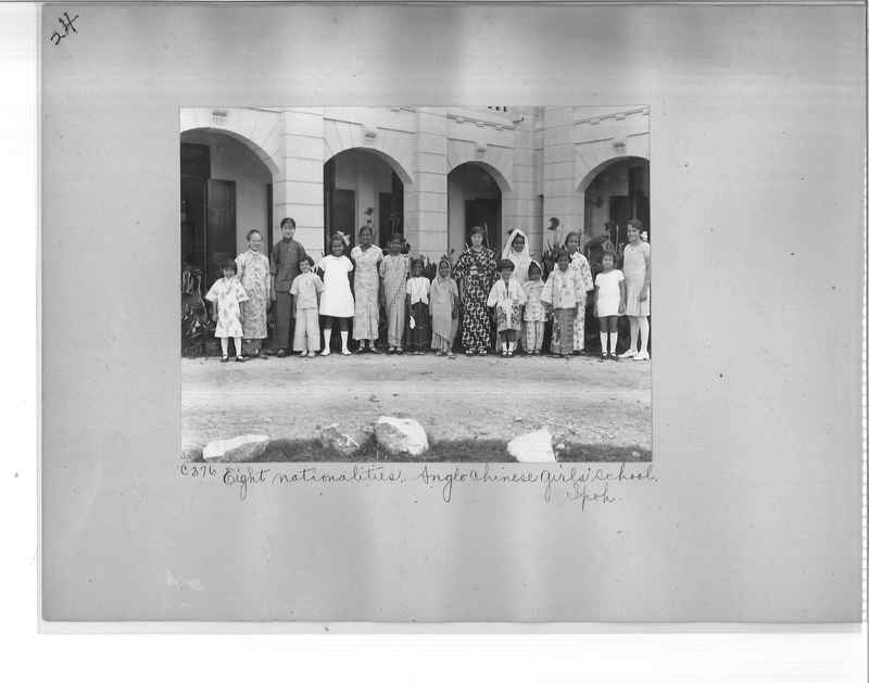 Mission Photograph Album - Malaysia #7 page 0024