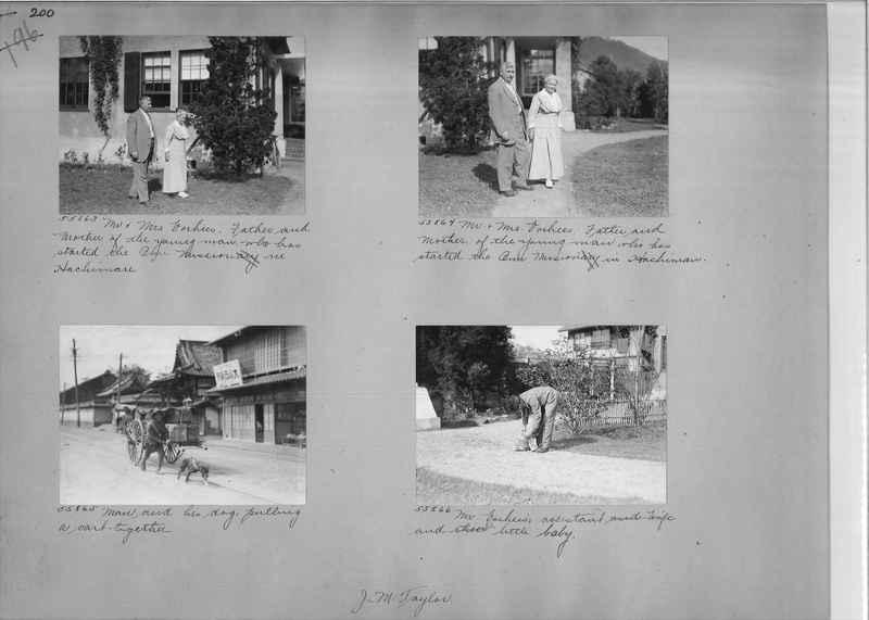 Mission Photograph Album - Japan #04 Page 0200