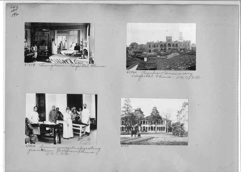 Mission Photograph Album - China #9 page 0192