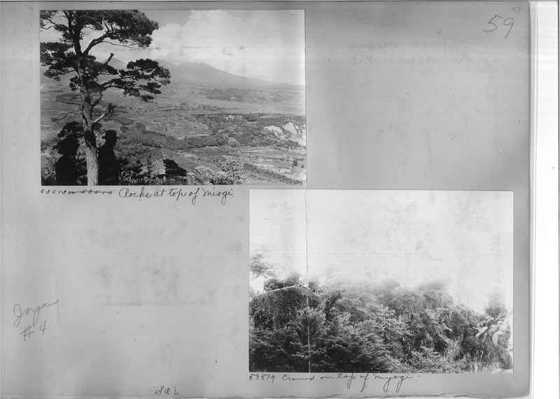 Mission Photograph Album - Japan #04 Page 0059