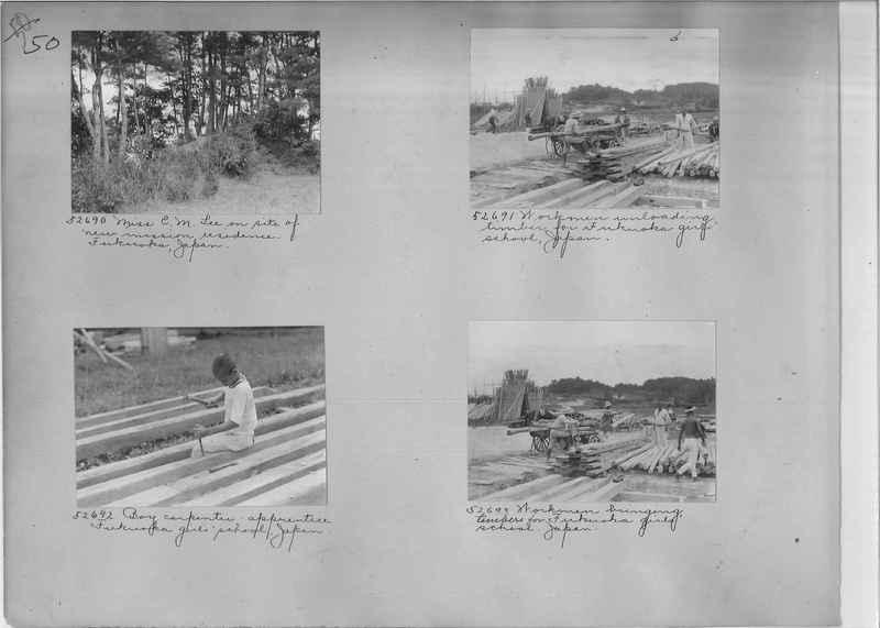 Mission Photograph Album - Japan #03 Page 0050