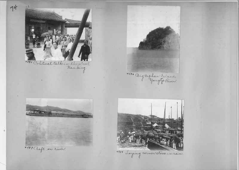 Mission Photograph Album - China #2 page  0074