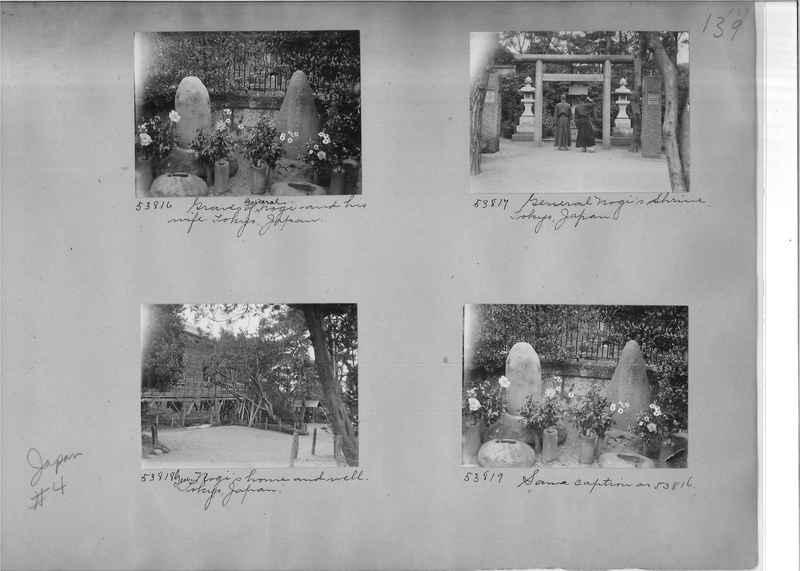 Mission Photograph Album - Japan #04 Page 0139