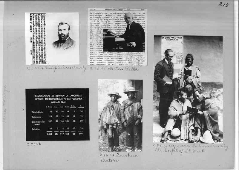 Mission Photograph Album - Miscellaneous #02 Page 0215