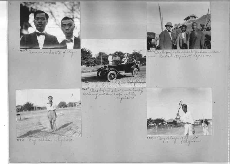 Mission Photograph Album - Burma #2 page 0008
