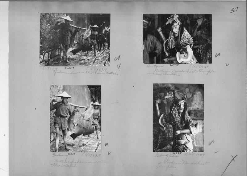 Mission Photograph Album - China #19 page 0057