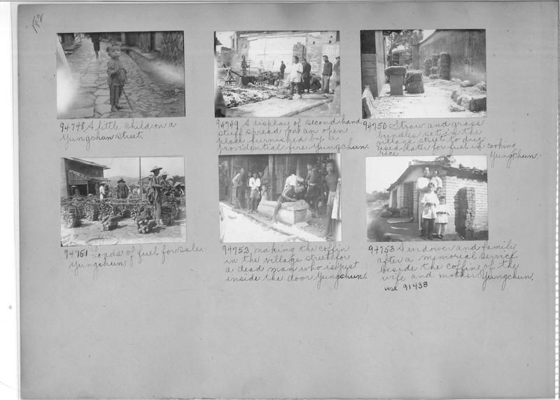 Mission Photograph Album - China #14 page 0182