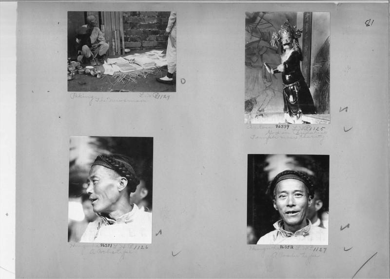 Mission Photograph Album - China #19 page 0081
