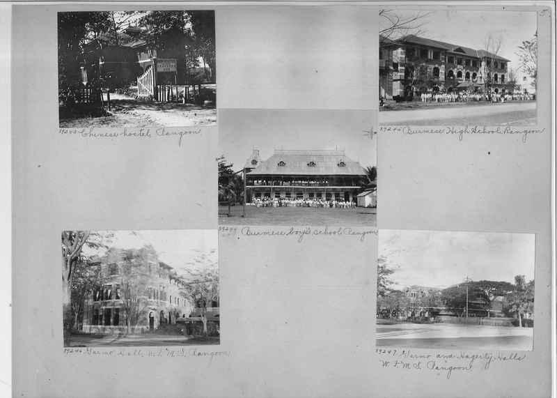 Mission Photograph Album - Burma #2 page 0005