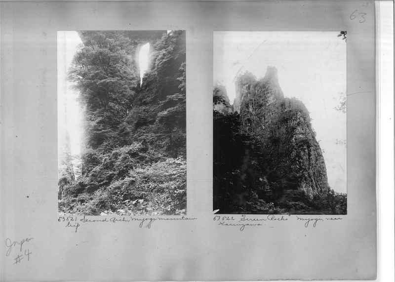 Mission Photograph Album - Japan #04 Page 0063