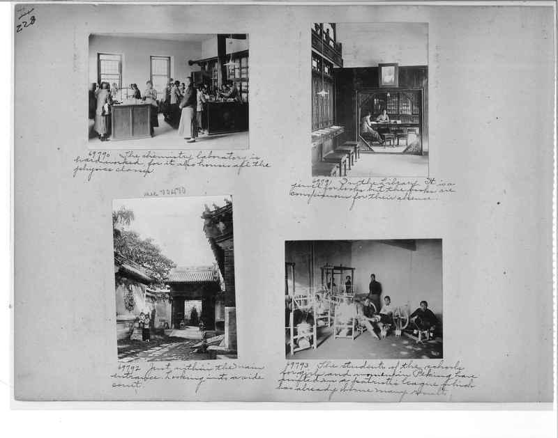 Mission Photograph Album - China #9 page 0228