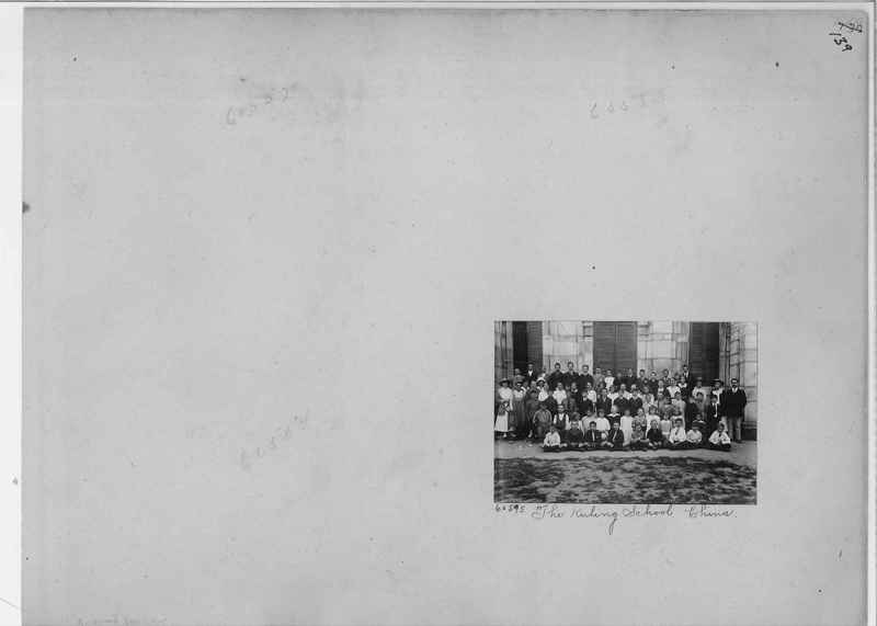 Mission Photograph Album - China #9 page 0139