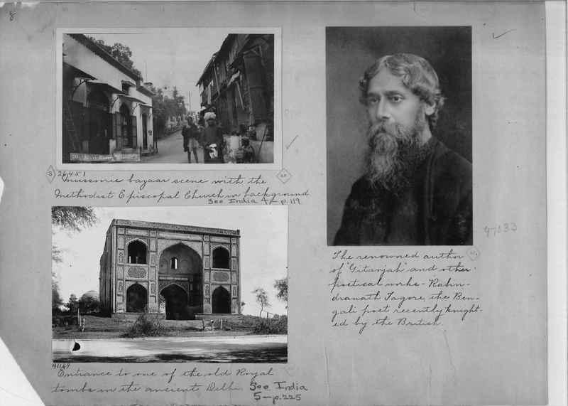 Mission Photograph Album - India - O.P. #01 Page 0008