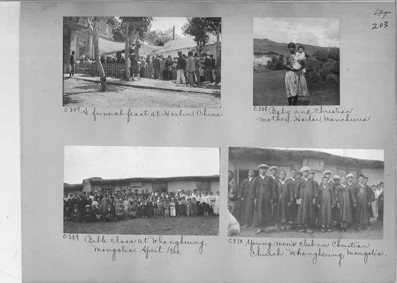 Mission Photograph Album - Korea #5 page 0203