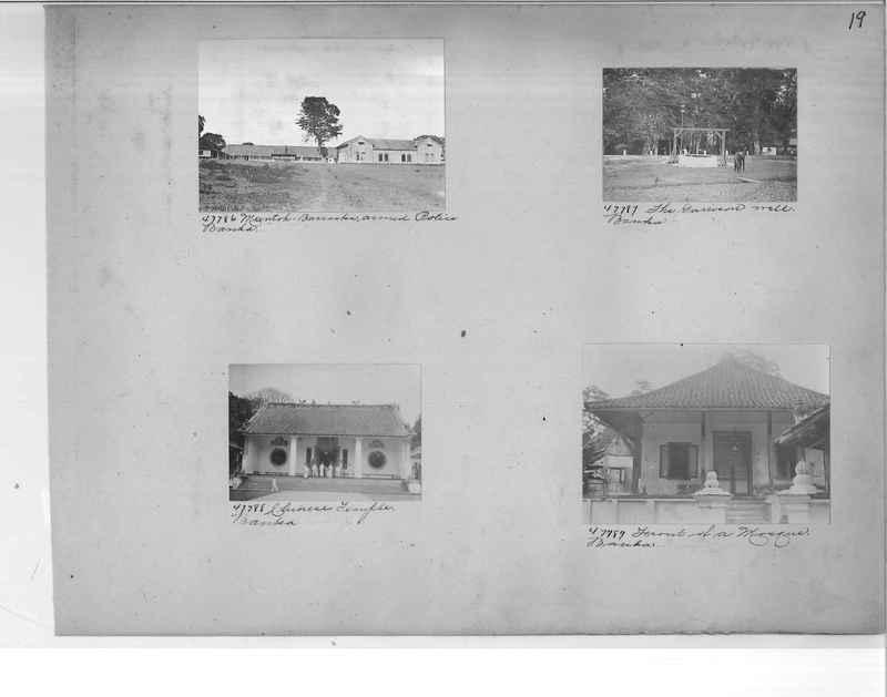 Mission Photograph Album - Malaysia #5 page 0019