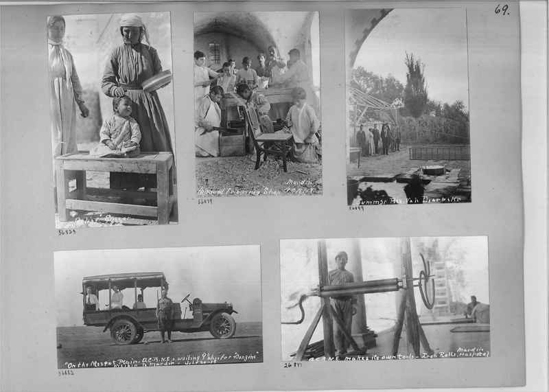 Mission Photograph Album - Western Asia - O.P. - #01 page_0069