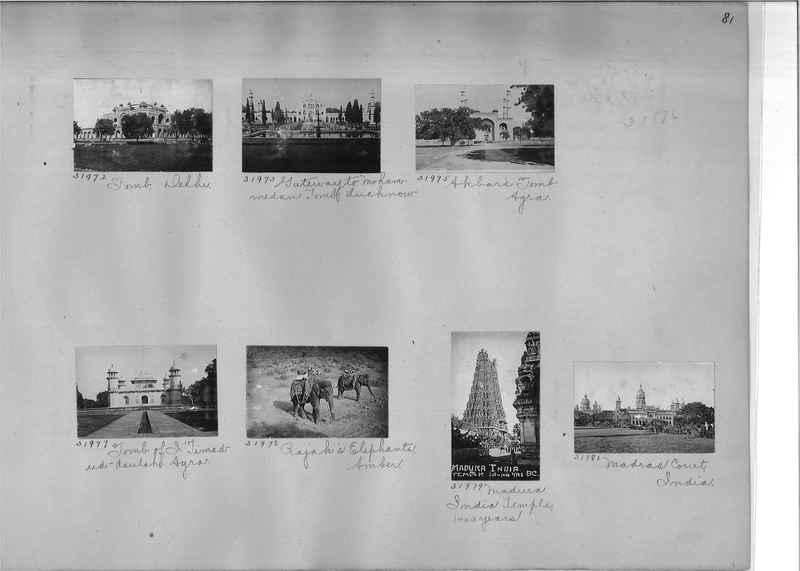 Mission Photograph Album - India #05_0081