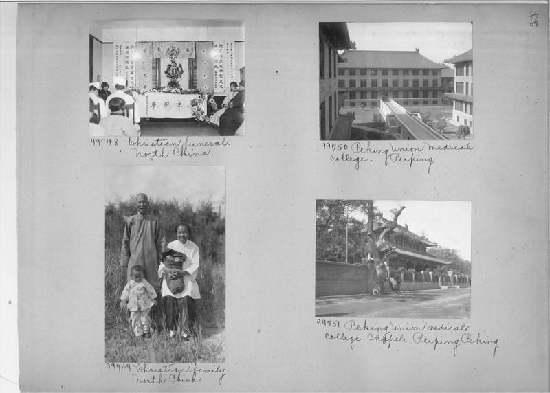 Mission Photograph Album - China #15 page 0069