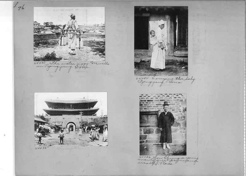 Mission Photograph Album - Korea #5 page 0076