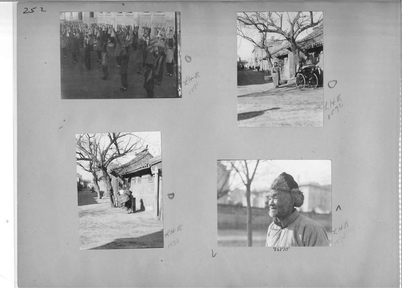 Mission Photograph Album - China #19 page 0252