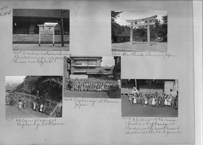 Mission Photograph Album - Japan #05 Page 0246
