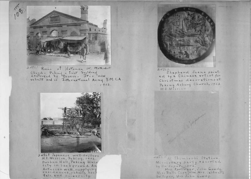 Mission Photograph Album - China #7 page 0108