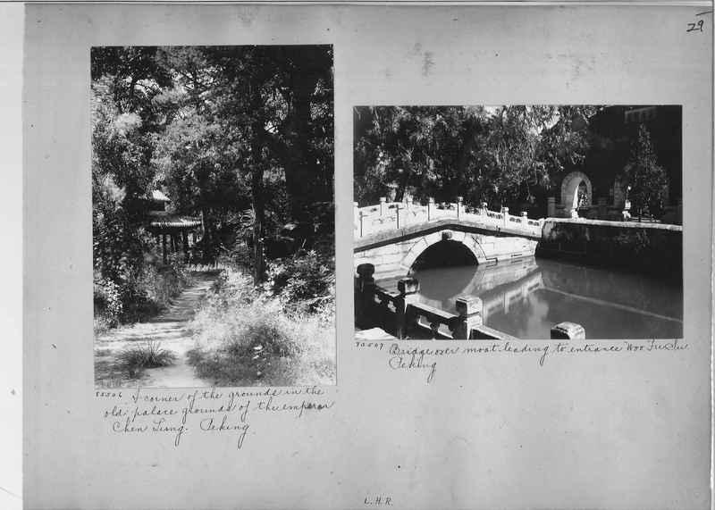 Mission Photograph Album - China #12 page 0029