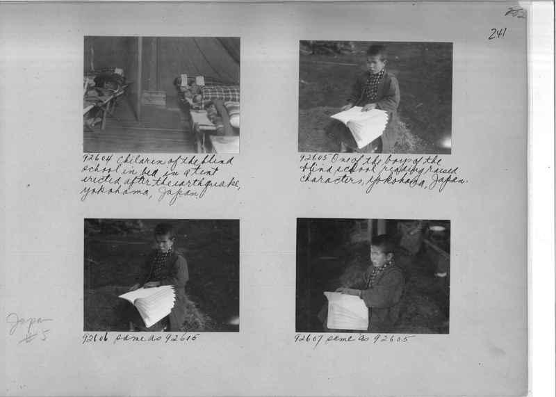 Mission Photograph Album - Japan #05 Page 0241