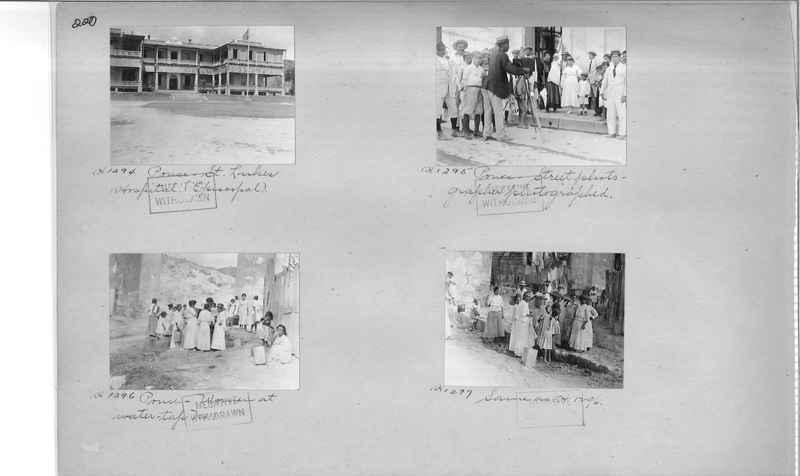Mission Photograph Album - Puerto Rico #2 page 0220