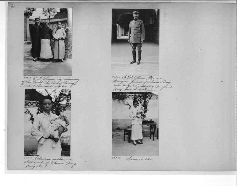 Mission Photograph Album - China #10 pg. 0152